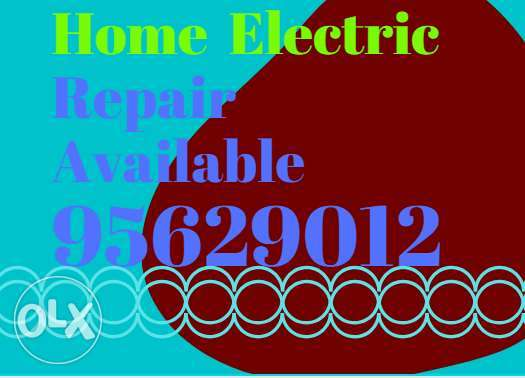 The really suitable electrical service around there,