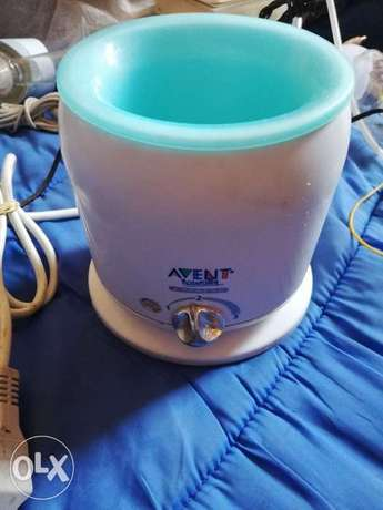 Philips AVENT Express Baby Food and Bottle Warmer
