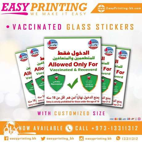 Vaccinated Glass Stickers For Commercial Stores And Offices.