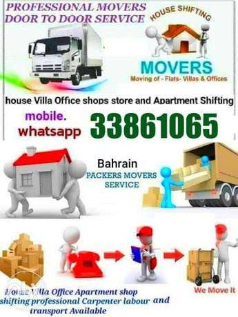 The Best movers in Bahrain توبلي -  1