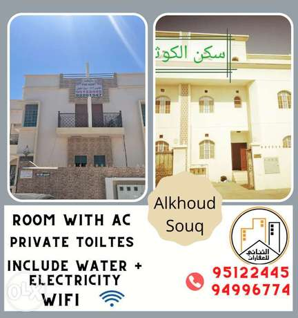 Rooms available in akhoud for rent