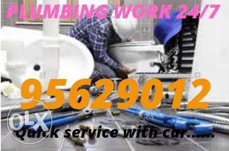 We have all the framework about electric and plumbing works