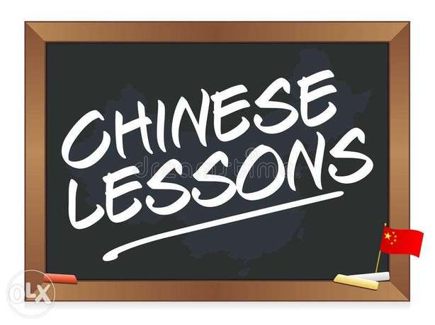 Chinese lessons for beginners from 6 years to 10 years