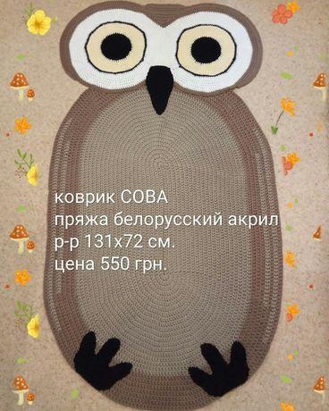 архив вязаный коврик 300 грн детская мебель харьков на Olx
