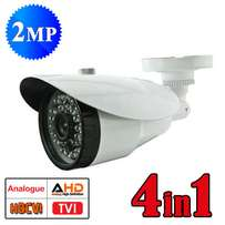 CCTV 2MP 4 in 1 High Definition Camera & DVR Series