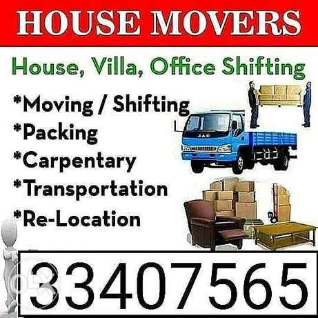 House item moving Service shifting