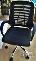 Exotic Office Chair 0285