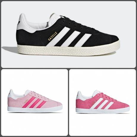 Buty adidas GAZELLE J damskie, młodzieżowe r.36,36.5,37,38