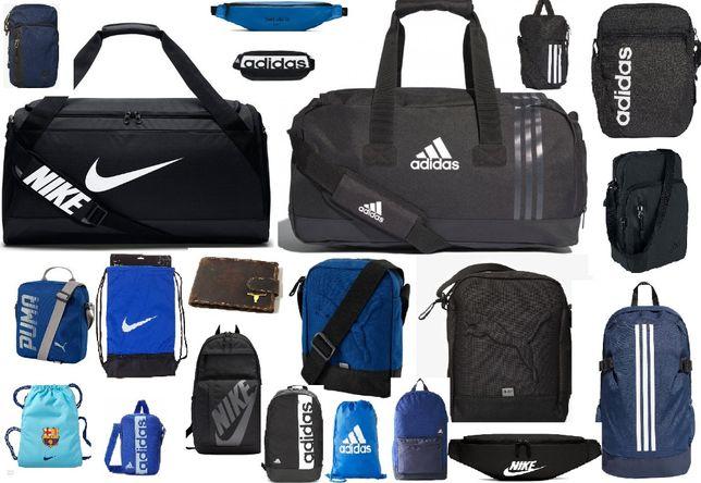 produkty wysokiej jakości bardzo popularny buty do separacji TORBA NIKE Duza Torba Brasilia Duffel 61L Nike (czarna ...