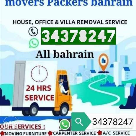 Bahrin movars and packer