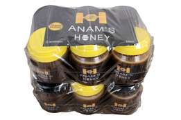 Anam's Honey