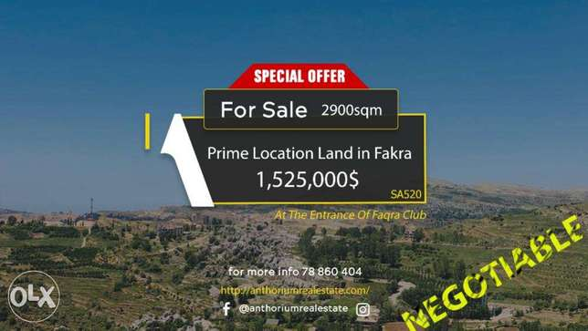 BEAUTIFUL Land At The Entrance Of Fakra with PANORAMIC Viewأرض في فقرا