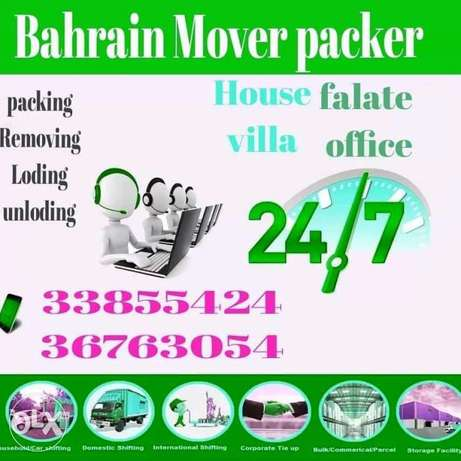 House shifting villa office flat appartment