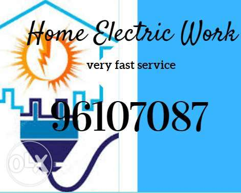 Any electric issue which you face any time you can discovered us feasi