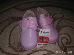 Взуття Для Дівчинки - Дитяче взуття - OLX.ua 07499bce17c17