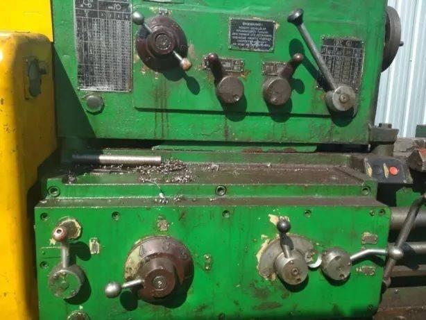 Verstat tokarniy 1M63 RMC 1500 industrial equipment