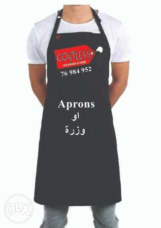 Apron مريول او وزرةfor work or kitchen