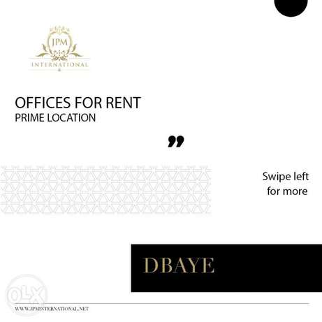 Prime Location ! 460 SQM Office For Rent In Dbaye