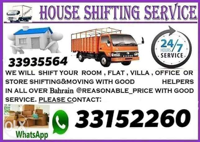 Packing moving house villa offices store flat Shifting