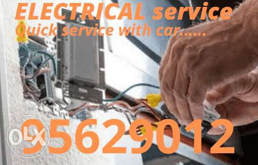We provide a very fast service with personal cars for all the electric