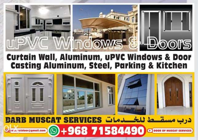 Maintenance anywhere in Muscat