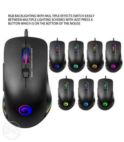 M508 gaming mouse scorpion