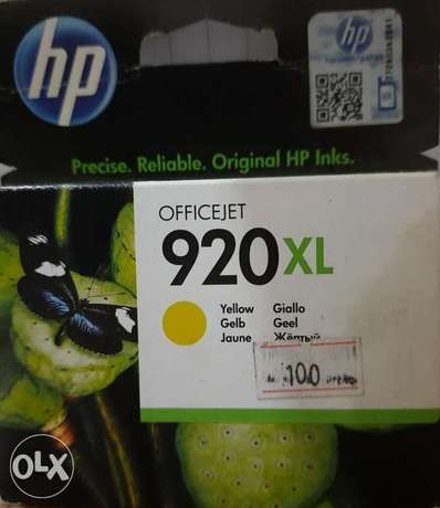 Hp ink 920 xl yellow