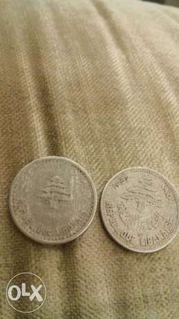 Set of two Alminuim Lebanese Republic five piasters year 1952 & 1954