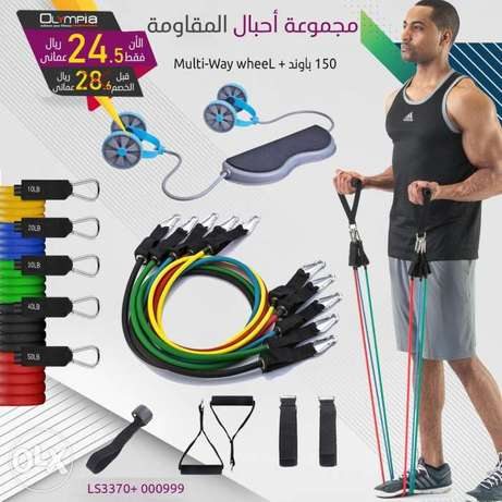 Resistance band with exercise wheel offer RO 24.500