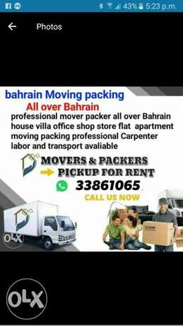 We will Do House shifting