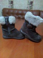 Б У - Дитяче взуття в Чернівецька область - OLX.ua 1e65cf87b7f6f
