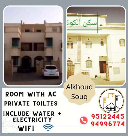 IN alkudh rooms for rent with AC