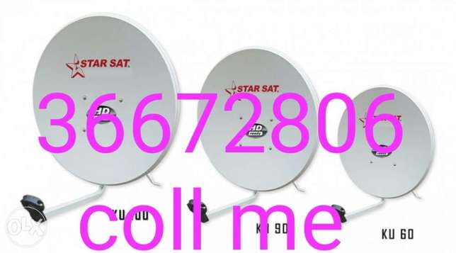 All satellite dish TV fixing call me