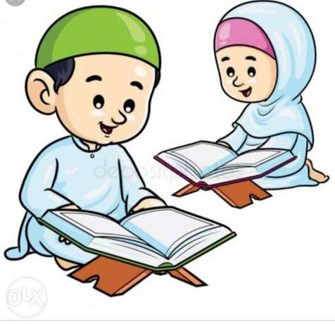 Learn and Read Oura'an