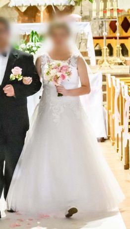 Piękna Suknia ślubna Ciążowa Bolerko Welon Zabrze Olxpl