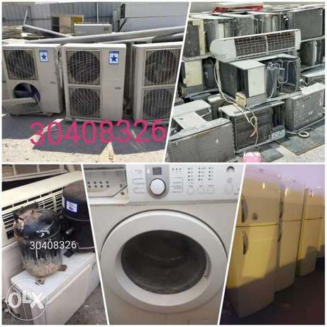 Home appliances buying
