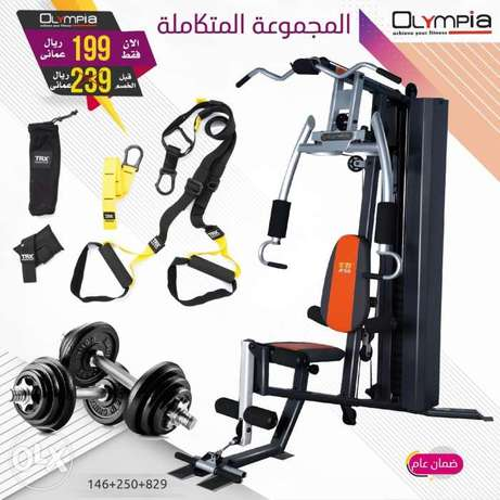 20kg dumbbell set with trx band and 70kg weight homegym offer RO 199.0