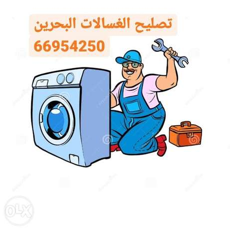 Washing machines refrigerator and dryers repairing services