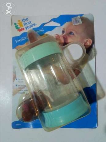 2/25 Baby food trainer