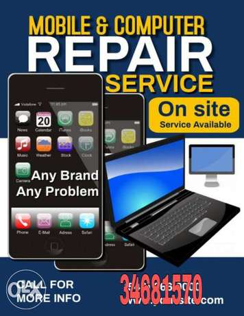 We do all kinds of mobiles and laptop's repairs