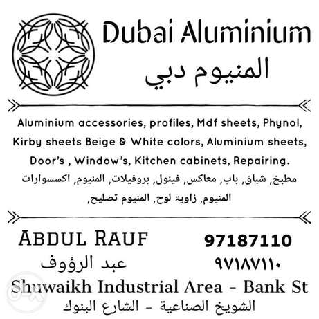 All kind of aluminum work / repair