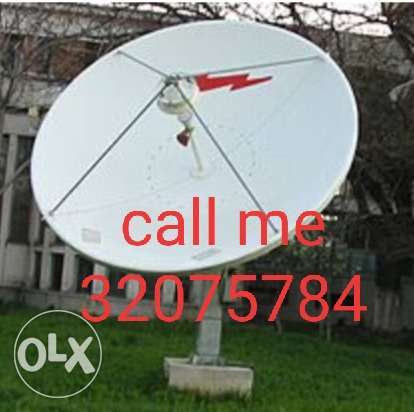 Dish fixing and work call me
