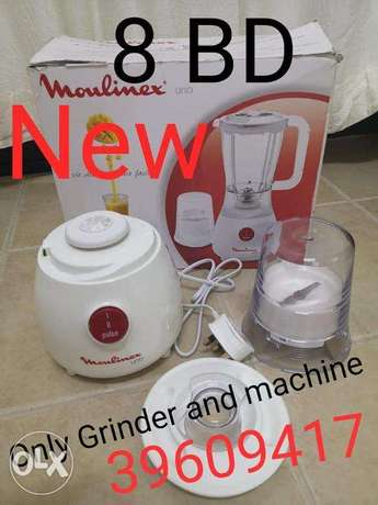 Moulinex uno Grinder and Machine Only