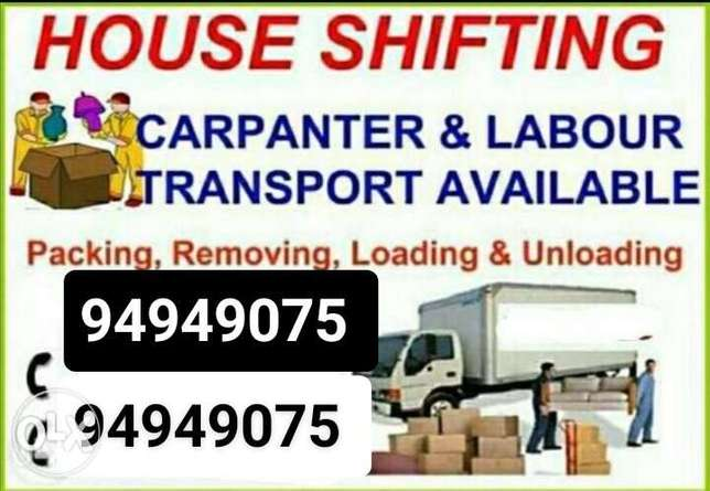 House Shifting office shifting services