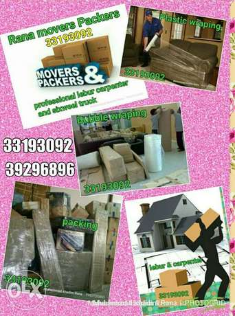 Rana movers Packers professional lebur carpenter