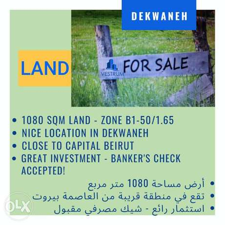 1080 Sqm Land for Sale in Dekwaneh, Zone B1-50/1.65- Banker Check Acc.