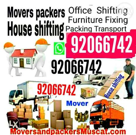 the Oman movers and packers House shifting office shifting good price