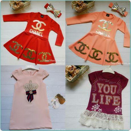 5bf6890bd1dd5ec Очень красивые модные трикотажные стильные платья на девочку 3-10 лет  Винница - изображение 1