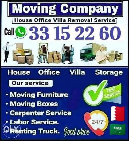 House villa offices stores shop and Apartment Shifting