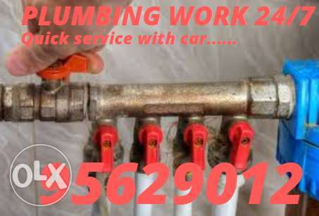 For all the plumbing works you help out us from our services all the t